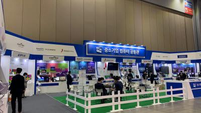 정부조달컴퓨터협회, '제 21회 나라장터엑스포'에 제품 홍보 공동관 마련