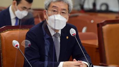 """고승범 """"정책모기지 중도상환수수료, 절반으로 인하 검토"""""""