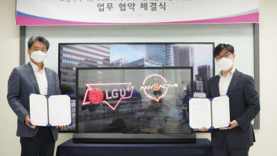 LG유플러스, 버스에 투명 OLED 설치해 AR 교통정보 제공
