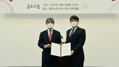 홈앤쇼핑, 소비자중심경영(CCM) 도입 선포식
