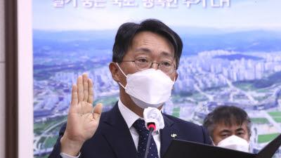 국감 출석한 김현준 LH 사장