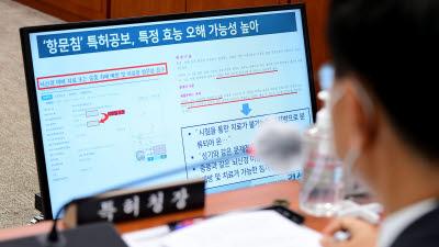 두 번째 증인 출석한 김범수