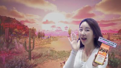 LG유플러스-SM엔터테인먼트, 비대면 XR공연 선보인다