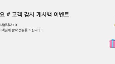 """우리카드 """"7000명에 최대 50만원 캐시백"""""""