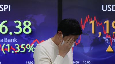 인플레이션 우려에...주식·원화·채권 '트리플 약세'