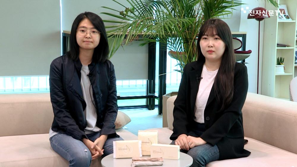 (왼쪽부터) 김도진 해피문데이 대표, 부혜은 해피문데이 개발이사.