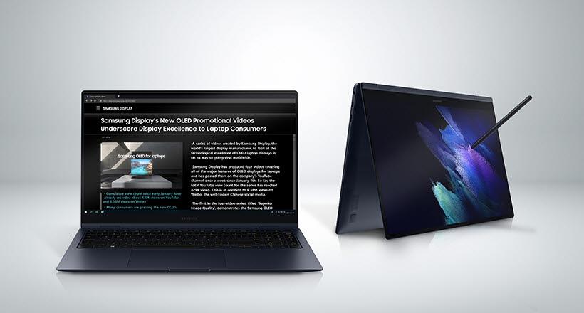 OLED가 적용된 노트북.<사진=삼성디스플레이>