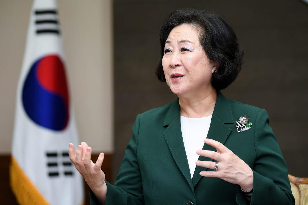 김은미 이화여대 총장