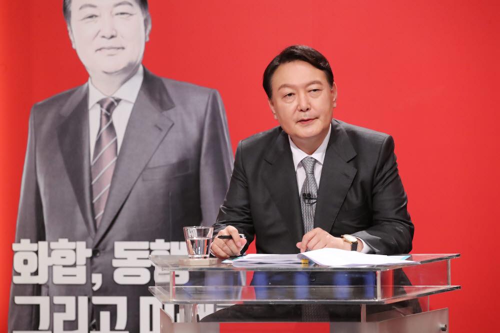 윤석열 전 검찰총장 국민의힘 대선 경선 후보.