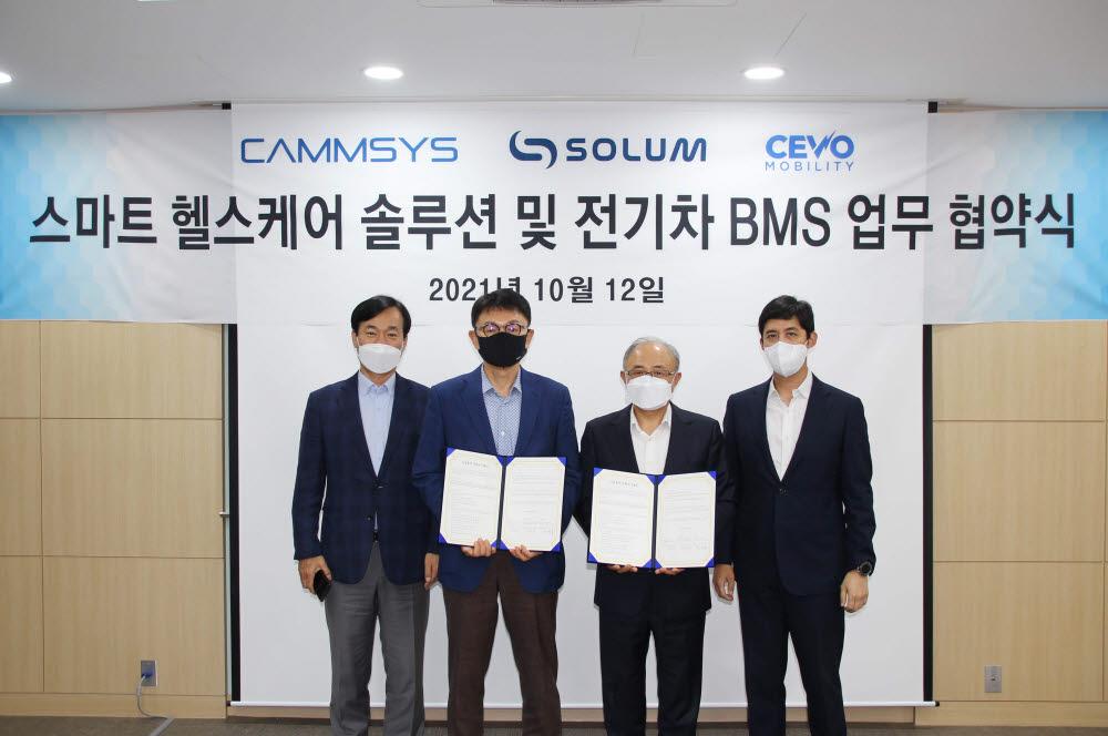 """박영태 캠시스 및 쎄보모빌리티 대표(오른쪽 두 번째), 전성호 솔루엠 대표("""" 세 번째)가 인천 송도에 위치한 캠시스 본사에서 업무협약식을 가졌다."""