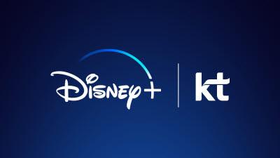 KT, 디즈니플러스 제휴 5G 모바일 요금제 11월 출시