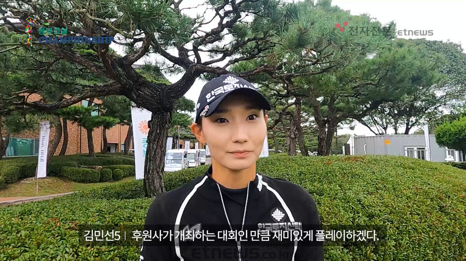 """김민선5 """"올해까지 계약... 좋은 모습 보여드리겠다""""[동부건설 한국토지신탁 챔피언십]"""