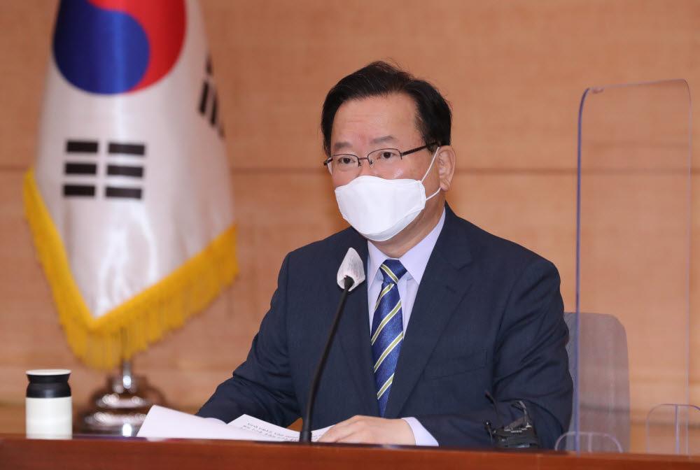 '위드 코로나' 시대를 준비할 '코로나19 일상회복지원위원회' 발족