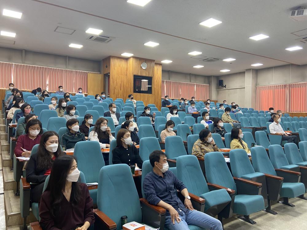 [꿈을 향한 교육]전자신문, 경기경영고 '2021년 교직원 중소기업 이해연수' 교육 실시