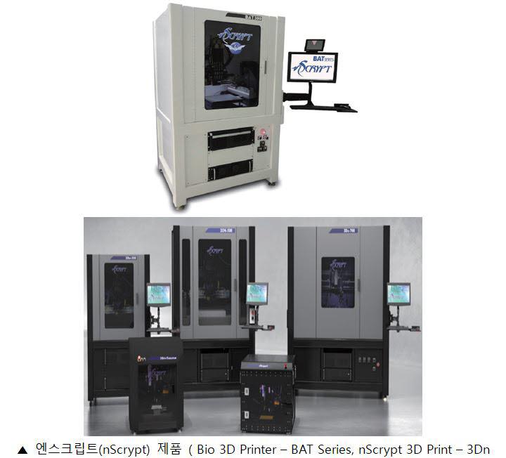 애니모션텍, '인사이드 3D 프린팅' 전시회 참가