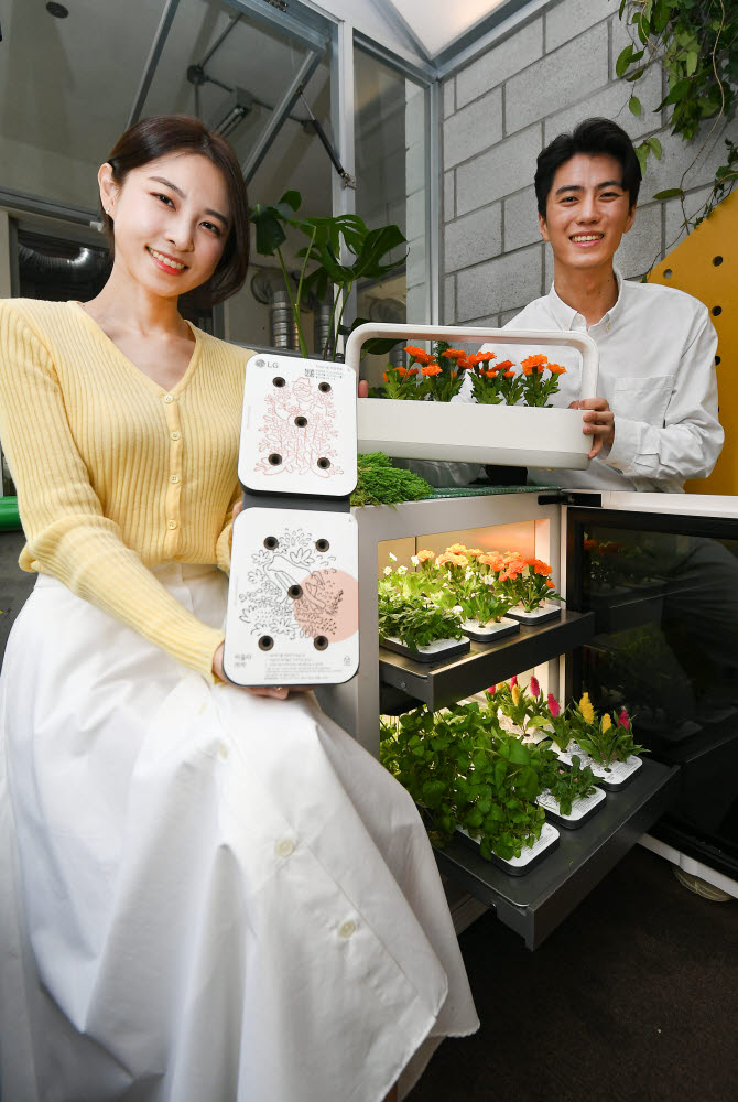 나만의 스마트한 정원...'LG 틔운' 출시