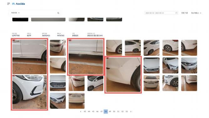 쏘카가 개발한 인공지능(AI) 기반 차량 이미지 파손여부 자동 탐지 모델 엑시다