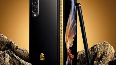 [국제]삼성전자, 중국서 300만원대 폴더블폰 'W22 5G'출시