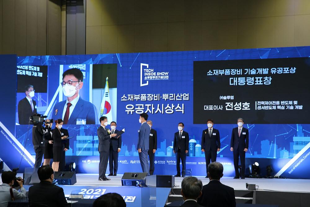 전성호 솔루엠 대표가 대통령 표창을 수상하고 있다<사진=솔루엠>