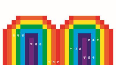 KT&G, 장애인 작가 창작 전시회 '제4회 오버 더 레인보우' 개최