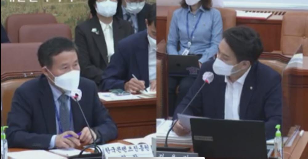 """[2021 국정감사]전용기 의원 """"'먹튀게임' 이용자 보호방안 마련해야"""""""