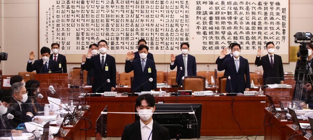 [2021 국정감사]증인선서하는 검사들