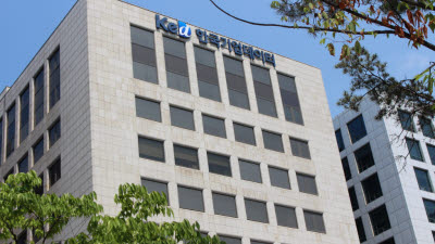 한국기업데이터, ESG 컨설팅 기반 신상품 출시