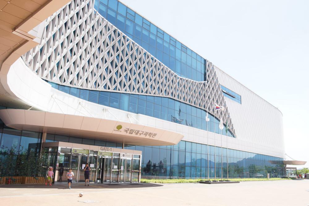 국립대구과학관이 과기정통부 후원 제11회 대한민국SNS대상에서 비영리 부문 최우수상을 수상했다.