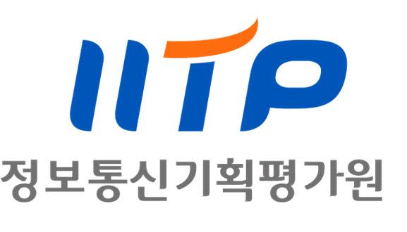 정보통신기획평가원(IITP)