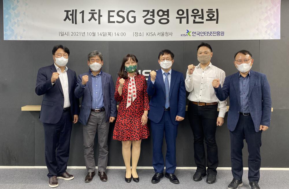 이원태 KISA 원장(왼쪽 네번째) 등 KISA ESG 경영위원회 위원들이 제1차 회의에서 기념촬영했다. KISA 제공