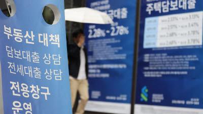 """금융당국 """"총량관리 한도에서 4분기 전세대출 제외"""""""