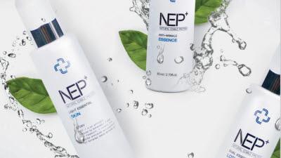 ['2021'중소기업우수제품]명품 'NEP 스킨케어 3종 세트'