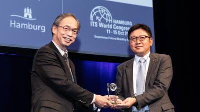 LG유플러스, 함부르크 ITS 세계총회 '명예의 전당상' 수상