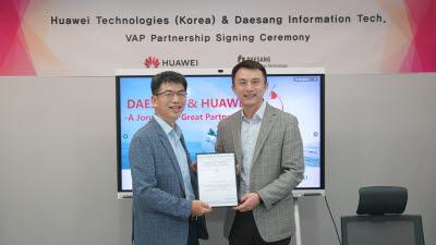 대상정보기술, 한국화웨이와 VAP 계약 체결