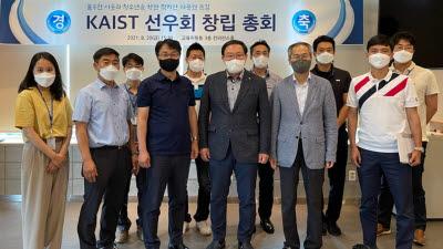 KAIST, 40여년 전통 교직원 봉사단체 선우회 2기 체제 출범