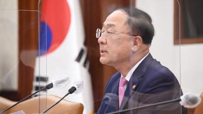 """홍남기 """"미 반도체 정보 요청, 기업 자율성 등에 바탕두고 대응"""""""