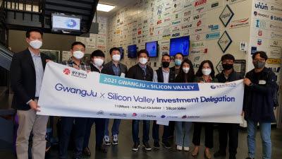 광주 실리콘밸리 투자유치단, 美 기업과 기술협력·판매계약 체결 성과