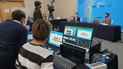 DIFA 2021 포럼, 21~22일 대구EXCO에서 개최...미래차분야 대기업과 스타트업의 만남