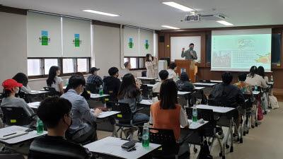 광주대, 빛가람혁신도시 공공기관 온·오프라인 취업 채용 설명회