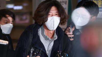대장동 키맨 남욱, 인천공항에서 체포