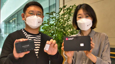 LG유플러스, 5G 28㎓ 통신모듈·라우터·외장형안테나 선보여