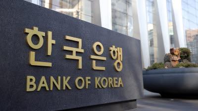 """은행들 """"4분기 가계 신용위험 더 커질 것""""…대출 조이기 이어진다"""