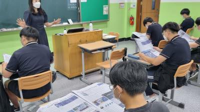 광주공고·광주여상, 전자신문 활용 NIE 교육으로 '직업계고 위기' 넘는다