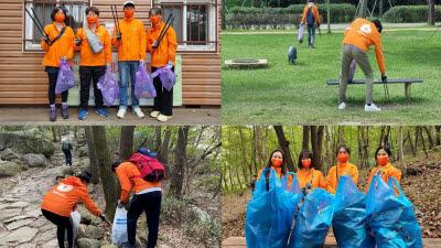 빗썸 임직원, 등산로·시민공원 쓰레기 수거 봉사 진행