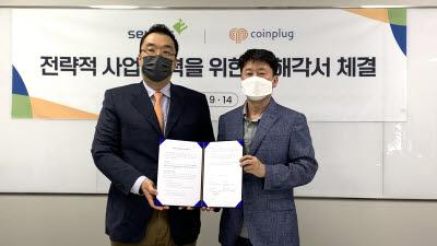 코인플러그-셀바스AI, 블록체인·인공지능 연계 건강관리 MOU 체결