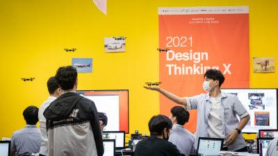 인공지능과 디자인의 융합, '디자인 싱킹 엑스(X)'로 확장하다