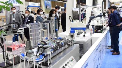 최대규모의 기계류 종합전시회 '2021 한국산업대전'