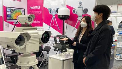필라넷, '서울 ADEX 2021'에서 통합 관제 플랫폼과 고성능 디지털 탐지 장비 선보여