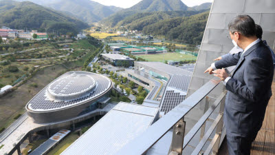 한수원, 본사 지붕태양광 준공…자체 태양광 60㎿ 구축