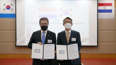 한국산업기술대-파라과이 산업부 MOU 체결